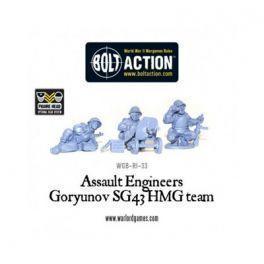 Soviet Assault Engineers SG43 HMG team