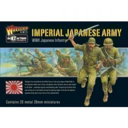 IMPERIAL JAPANESE MMG TEAM