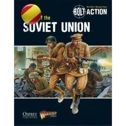 EJERCITOS DE LA UNION SOVIETICA
