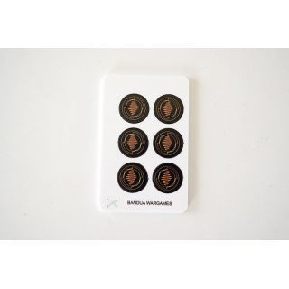 Interference Tokens (6) - Full Color